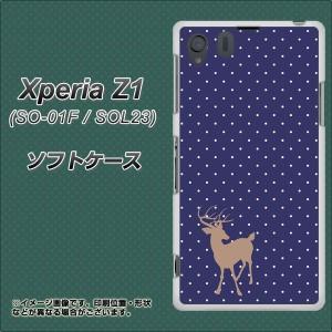 Xperia Z1 SO-01F / SOL23 共用 (docomo/au) TPU ソフトケース / やわらかカバー【546 マイクロドット-トナカイBL 素材ホワイト】 UV印刷