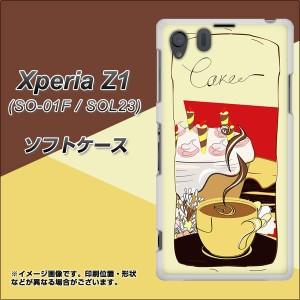 Xperia Z1 SO-01F / SOL23 共用 (docomo/au) TPU ソフトケース / やわらかカバー【623 ケーキとコーヒー 素材ホワイト】 UV印刷