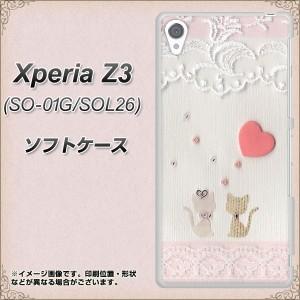 Xperia Z3 SO-01G/SOL26 TPU ソフトケース / やわらかカバー【1105 クラフト写真 ネコ (ハートS) 素材ホワイト】 UV印刷 (エクスペリアZ