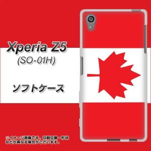 docomo Xperia Z5 SO-01H TPU ソフトケース / やわらかカバー【669 カナダ 素材ホワイト】 UV印刷 (エクスペリアZ5 SO-01H/SO01H用)