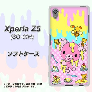 docomo Xperia Z5 SO-01H TPU ソフトケース / やわらかカバー【AG822 ハニベア(水玉ピンク) 素材ホワイト】 UV印刷 (エクスペリアZ5 SO-