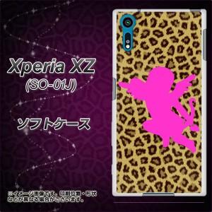 docomo Xperia XZ SO-01J TPU ソフトケース / やわらかカバー【1245 ヒョウ柄エンジェル 素材ホワイト】 UV印刷 (docomo エクスペリアXZ