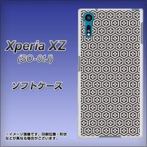 docomo Xperia XZ SO-01J TPU ソフトケース / やわらかカバー【VA993 家紋 ブラック 素材ホワイト】 UV印刷 (docomo エクスペリアXZ SO-