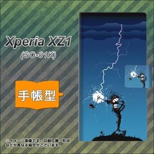 メール便送料無料 Xperia XZ1 SO-01K 手帳型スマホケース 【 417 ゴルファーの苦難 】横開き (エクスペリア XZ1 SO-01K/SO01K用/スマホケ