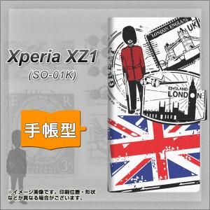 メール便送料無料 Xperia XZ1 SO-01K 手帳型スマホケース 【 574 LONDON 】横開き (エクスペリア XZ1 SO-01K/SO01K用/スマホケース/手帳
