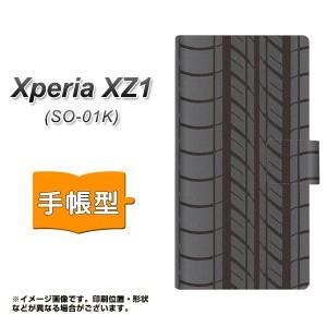 メール便送料無料 Xperia XZ1 SO-01K 手帳型スマホケース 【 IB931 タイヤ 】横開き (エクスペリア XZ1 SO-01K/SO01K用/スマホケース/手