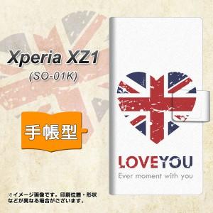 メール便送料無料 Xperia XZ1 SO-01K 手帳型スマホケース 【 SC803 ユニオンジャック ハートビンテージ 】横開き (エクスペリア XZ1 SO-0