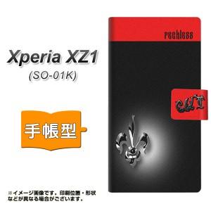 メール便送料無料 Xperia XZ1 SO-01K 手帳型スマホケース 【 YC882 フレア 】横開き (エクスペリア XZ1 SO-01K/SO01K用/スマホケース/手