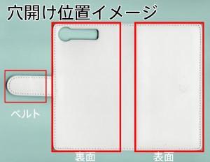 メール便送料無料 Xperia XZ1 SO-01K 手帳型スマホケース 【ステッチタイプ】 【 YJ033 コーギー  】横開き (エクスペリア XZ1 SO-01K/SO