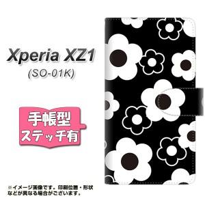 メール便送料無料 Xperia XZ1 SO-01K 手帳型スマホケース 【ステッチタイプ】 【 SC926 デイジー ホワイト 】横開き (エクスペリア XZ1 S