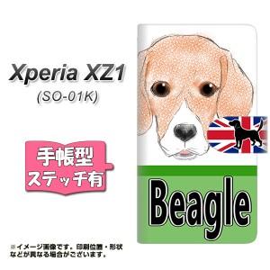 メール便送料無料 Xperia XZ1 SO-01K 手帳型スマホケース 【ステッチタイプ】 【 YD861 ビーグル02 】横開き (エクスペリア XZ1 SO-01K/S