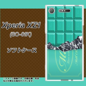 Xperia XZ1 SO-01K TPU ソフトケース / やわらかカバー【554 板チョコ-ミント 素材ホワイト】(エクスペリア XZ1 SO-01K/SO01K用)