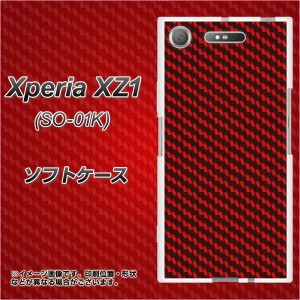 Xperia XZ1 SO-01K TPU ソフトケース / やわらかカバー【EK906 レッドカーボン 素材ホワイト】(エクスペリア XZ1 SO-01K/SO01K用)