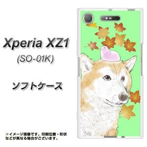 Xperia XZ1 SO-01K TPU ソフトケース / やわらかカバー【YJ005 柴犬 和柄 もみじ 素材ホワイト】(エクスペリア XZ1 SO-01K/SO01K用)
