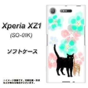 Xperia XZ1 SO-01K TPU ソフトケース / やわらかカバー【YJ231 猫 ネコ ねこ 花 かわいい 素材ホワイト】(エクスペリア XZ1 SO-01K/SO01