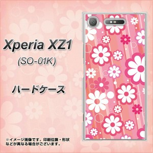 Xperia XZ1 SO-01K ハードケース / カバー【751 マーガレット(ピンク系) 素材クリア】(エクスペリア XZ1 SO-01K/SO01K用)