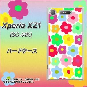 Xperia XZ1 SO-01K ハードケース / カバー【758 ルーズフラワーカラフル 素材クリア】(エクスペリア XZ1 SO-01K/SO01K用)