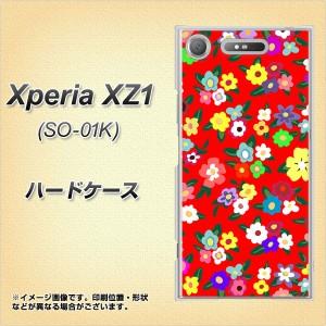 Xperia XZ1 SO-01K ハードケース / カバー【780 リバティプリントRD 素材クリア】(エクスペリア XZ1 SO-01K/SO01K用)