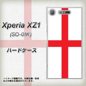 Xperia XZ1 SO-01K ハードケース / カバー【VA971 イングランド 素材クリア】(エクスペリア XZ1 SO-01K/SO01K用)