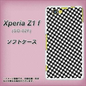 docomo XPERIA Z1 f SO-02F TPU ソフトケース / やわらかカバー【514 和柄-風車 素材ホワイト】 UV印刷 (エクスぺリアZ1 f/SO02F用)
