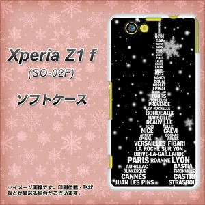 docomo XPERIA Z1 f SO-02F TPU ソフトケース / やわらかカバー【528 エッフェル塔bk-wh 素材ホワイト】 UV印刷 (エクスぺリアZ1 f/SO02