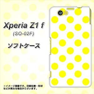 docomo XPERIA Z1 f SO-02F TPU ソフトケース / やわらかカバー【1350 ドットビッグ黄白 素材ホワイト】 UV印刷 (エクスぺリアZ1 f/SO02