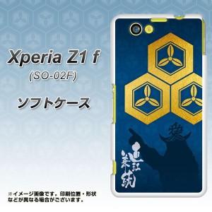 docomo XPERIA Z1 f SO-02F TPU ソフトケース / やわらかカバー【AB817 直江兼続 素材ホワイト】 UV印刷 (エクスぺリアZ1 f/SO02F用)