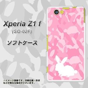 docomo XPERIA Z1 f SO-02F TPU ソフトケース / やわらかカバー【AG804 うさぎ迷彩風(ピンク) 素材ホワイト】 UV印刷 (エクスぺリアZ1 f