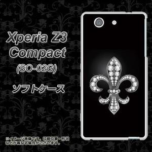 docomo Xperia Z3 Compact SO-02G TPU ソフトケース / やわらかカバー【042 ラインストーンゴージャスユリ 素材ホワイト】 UV印刷 (エク