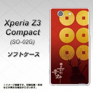 docomo Xperia Z3 Compact SO-02G TPU ソフトケース / やわらかカバー【AB802 真田幸村シルエットと家紋 素材ホワイト】 UV印刷 (エクス