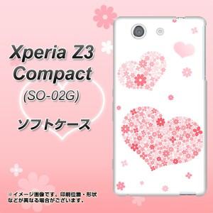 docomo Xperia Z3 Compact SO-02G TPU ソフトケース / やわらかカバー【SC824 ピンクのハート 素材ホワイト】 UV印刷 (エクスペリアZ3