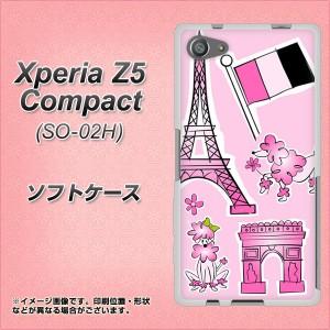 Xperia Z5 Compact SO-02H TPU ソフトケース / やわらかカバー【578 ピンクのフランス 素材ホワイト】 UV印刷 (エクスペリアZ5コンパク