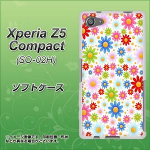 Xperia Z5 Compact SO-02H TPU ソフトケース / やわらかカバー【606 マーガレット 素材ホワイト】 UV印刷 (エクスペリアZ5コンパクト SO