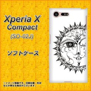 docomo Xperia X Compact SO-02J TPU ソフトケース / やわらかカバー【207 太陽神 素材ホワイト】 UV印刷 (docomo エクスペリアX コンパ