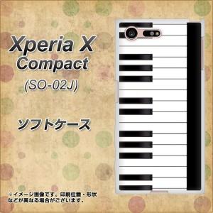 docomo Xperia X Compact SO-02J TPU ソフトケース / やわらかカバー【292 ピアノ 素材ホワイト】 UV印刷 (docomo エクスペリアX コンパ