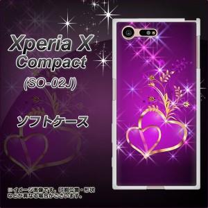 docomo Xperia X Compact SO-02J TPU ソフトケース / やわらかカバー【1139 舞い降りるハート 素材ホワイト】 UV印刷 (docomo エクスペ