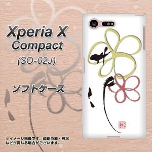 docomo Xperia X Compact SO-02J TPU ソフトケース / やわらかカバー【OE800 flower 素材ホワイト】 UV印刷 (docomo エクスペリアX コン