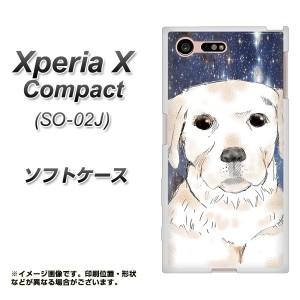 docomo Xperia X Compact SO-02J TPU ソフトケース / やわらかカバー【YD820 ラブ01 素材ホワイト】 UV印刷 (docomo エクスペリアX コン
