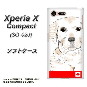 docomo Xperia X Compact SO-02J TPU ソフトケース / やわらかカバー【YD821 ラブ02 素材ホワイト】 UV印刷 (docomo エクスペリアX コン