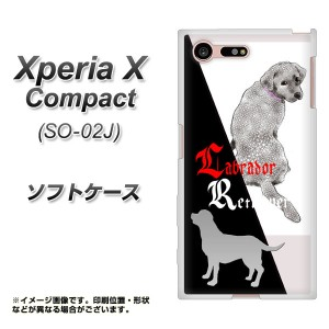 docomo Xperia X Compact SO-02J TPU ソフトケース / やわらかカバー【YD822 ラブ03 素材ホワイト】 UV印刷 (docomo エクスペリアX コン