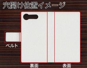 メール便送料無料 Xperia XZ1 Compact SO-02K 手帳型スマホケース 【 575 鍵盤に踊る音 】横開き (エクスペリア XZ1 コンパクト SO-02K/S