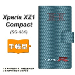 メール便送料無料 Xperia XZ1 Compact SO-02K 手帳型スマホケース 【 YA974 タイプR 】横開き (エクスペリア XZ1 コンパクト SO-02K/SO02