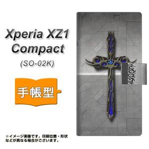 メール便送料無料 Xperia XZ1 Compact SO-02K 手帳型スマホケース 【 YC892 アイアンワーククロス 】横開き (エクスペリア XZ1 コンパク