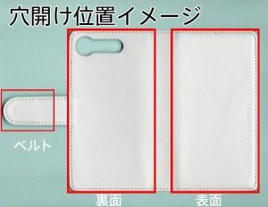 メール便送料無料 Xperia XZ1 Compact SO-02K 手帳型スマホケース 【ステッチタイプ】 【 YE833 ペルシャ04 】横開き (エクスペリア XZ1