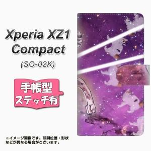 メール便送料無料 Xperia XZ1 Compact SO-02K 手帳型スマホケース 【ステッチタイプ】 【 FD812 スペースニャンコ(大坪) 】横開き (エ