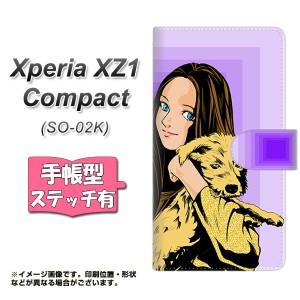 メール便送料無料 Xperia XZ1 Compact SO-02K 手帳型スマホケース 【ステッチタイプ】 【 YE882 ベストフレンド03 】横開き (エクスペリ