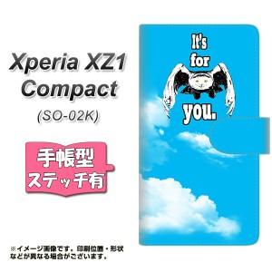 メール便送料無料 Xperia XZ1 Compact SO-02K 手帳型スマホケース 【ステッチタイプ】 【 YG808 アウル09 】横開き (エクスペリア XZ1 コ