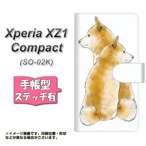 メール便送料無料 Xperia XZ1 Compact SO-02K 手帳型スマホケース 【ステッチタイプ】 【 YJ016 柴犬 白 】横開き (エクスペリア XZ1 コ