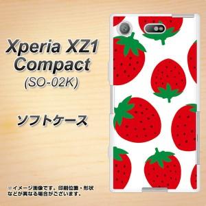 Xperia XZ1 Compact SO-02K TPU ソフトケース / やわらかカバー【SC818 大きいイチゴ模様 レッド 素材ホワイト】(エクスペリア XZ1 コン