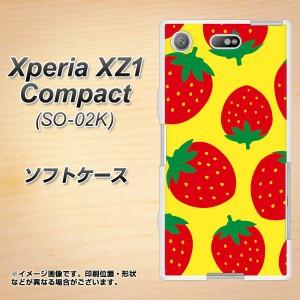 Xperia XZ1 Compact SO-02K TPU ソフトケース / やわらかカバー【SC819 大きいイチゴ模様 レッドとイエロー 素材ホワイト】(エクスペリ